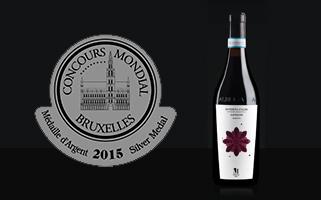 2015 Silver Medal – Concours Bruxelles